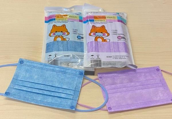 Medizinische Masken für Kinder 50 Stk